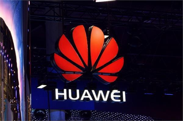 Google का Huawei को झटका, ऑपरेटिंग सिस्टम अपडेट नहीं कर पाएंगे यूजर्स