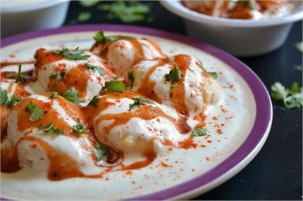 घर पर बनाकर खाएं Corn Dahi Bhalla