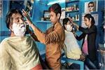 Inspiration: पिता को मार गया लकवा तो बेटियों ने शुरू किया नाई का काम