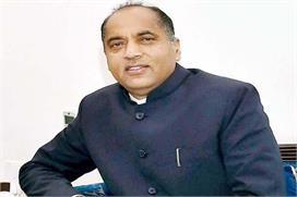 हिमाचल में BJP ने रचा इतिहास, चारों प्रत्याशियों ने हासिल...