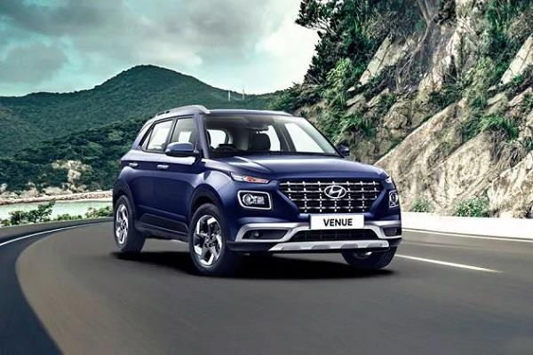 हुंडई ने लांच की कॉम्पैक्ट SUV वेन्यू, इन गाड़ियों को मिलेगी कड़ी टक्कर