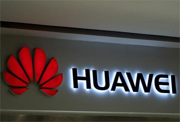 Huawei पर लगा एक और बैन, अपनी फ्यूचर डिवाइसिस में नहीं दे सकेगी SD cards