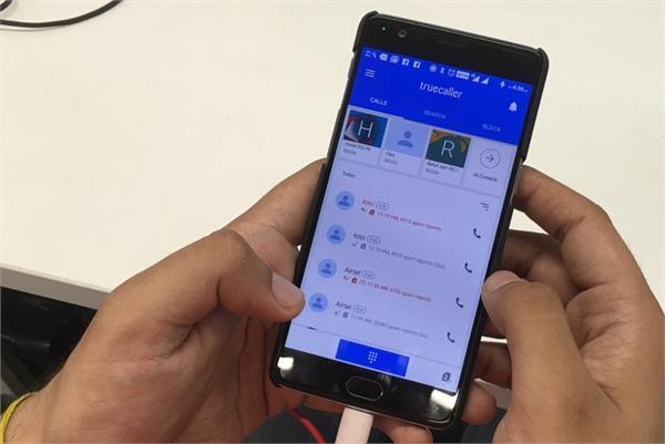 1.5 लाख रुपए में बिक रहा भारतीय Truecaller यूजर्स का डाटा: रिपोर्ट