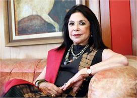 Women Power: सिर्फ 50 हजार से रितु ने शुरू किया था बिजनेस,...