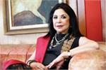 Women Power: सिर्फ 50 हजार से रितु ने शुरू किया था बिजनेस, आज करोड़ों...