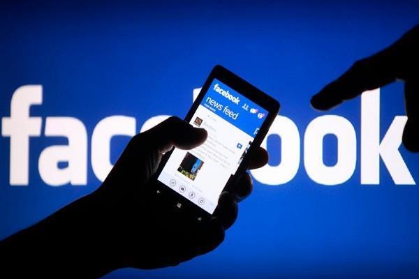 फेसबुक ने कैम्ब्रिज एनालिटिका जैसी एक और कम्पनी पर किया मुकदमा