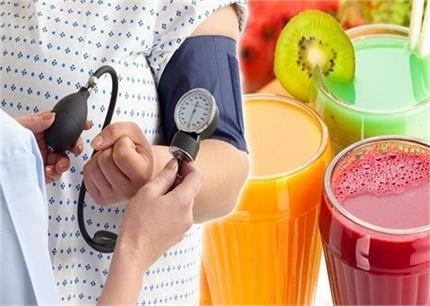 Health Update: जूस पीकर कंट्रोल में रखें हाई बीपी, 4 नियम उम्र भर...