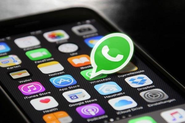 WhatsApp में जल्द आ सकते हैं ये कूल फीचर्स, जानिए क्या है इनमें खास