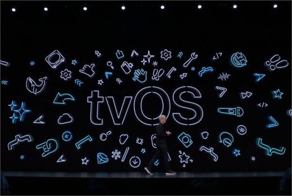 WWDC 2019 : नई होम स्क्रीन के साथ एप्पल लाया tvOS 13
