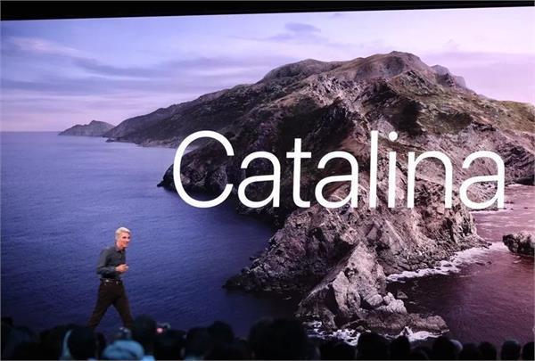 एप्पल का नया ऑपरेटिंग सिस्टम होगा macOS Catalina
