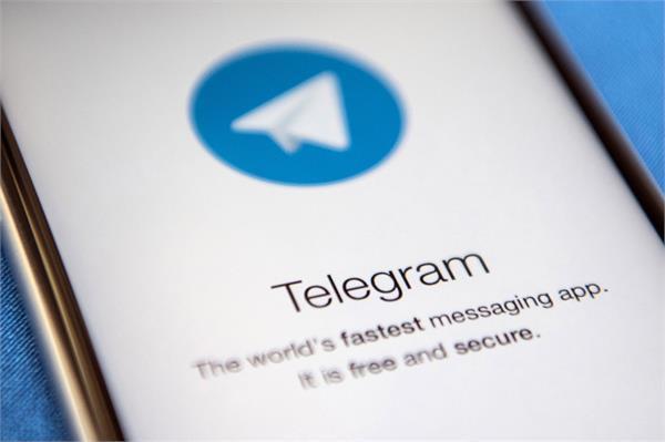 टैलीग्राम एप पर हुआ साइबर अटैक, कम्पनी ने चीन को ठहराया दोषी