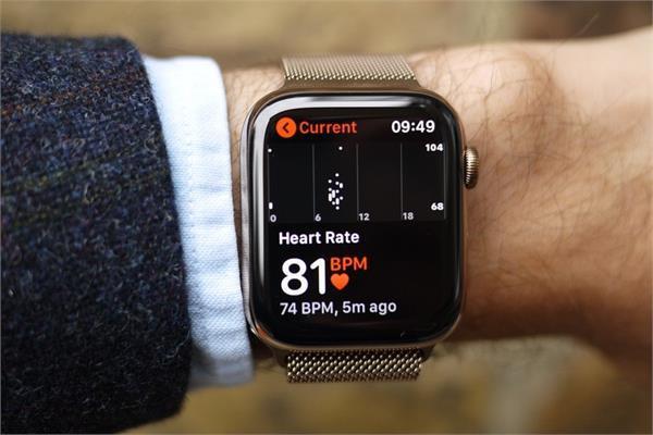 अमरीका में डॉक्टर ने एप्पल वॉच से बचाई मरीज की जान