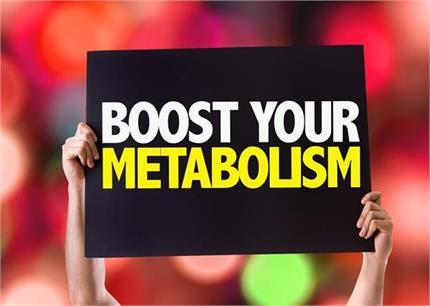Weight Loss Tips: मेटाबॉलिज्म बढ़ाएं और वजन कम करने के उपाय