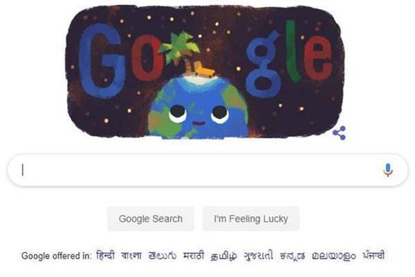 गूगल ने डूडल के जरिए सेलिब्रेट किया साल का सबसे लंबा दिन