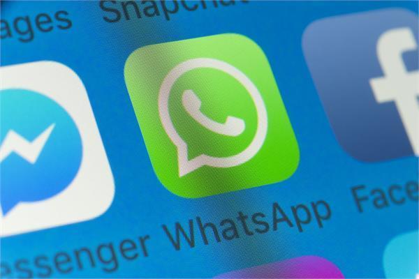 व्हाट्सएप का नया फीचर, सिर्फ एक क्लिक से फेसबुक पर शेयर हो जाएगा व्हाट्सएप स्टेटस