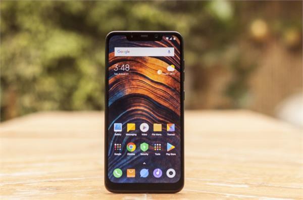 सस्ता हुआ शाओमी का पावरफुल स्मार्टफोन Poco F1, जानें नई कीमत