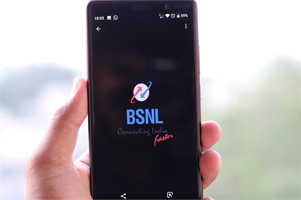 BSNL ने पेश किया अभिनंदन-151 प्लान, जानें क्या है इसमें खास