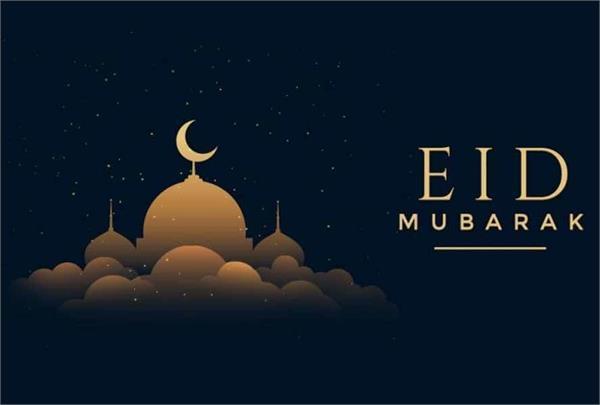 Eid 2019: इन स्टैप्स को फॉलो कर WhatsApp में stickers के जरिए दें मुबारकबाद