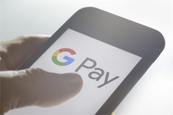 UK यूजर्स अब Google Pay से नहीं कर सकेंगे मनी ट्रांसफर