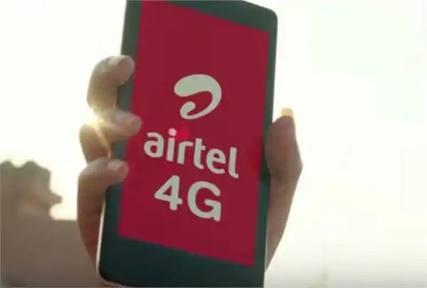 एयरटैल ने लक्षद्वीप में शुरू की 4G सर्विस