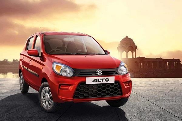 Maruti ने लॉन्च किया Alto का CNG वेरिएंट, जानें कीमत व खूबियां