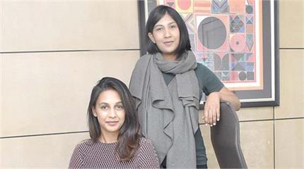 women power: पापा का बिजनेस छोड़ दो बहनों ने खुद के दम पर किया यह काम