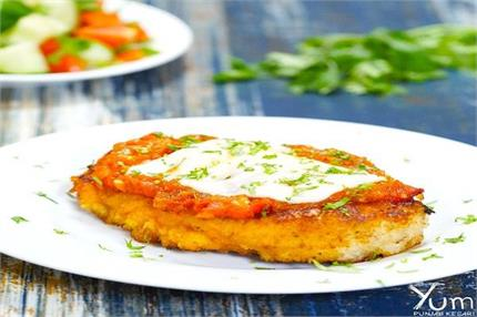 घर पर बनाएं Chicken Parmigiana