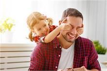 Father's Day Special: इन 10 गिफ्ट से पापा तक पहुचाएं दिल की...