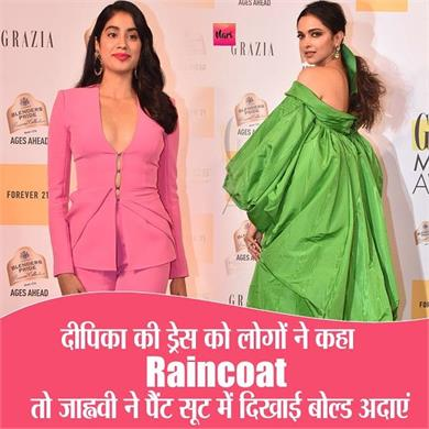 दीपिका की ड्रेस को लोगों ने कहा Raincoat तो Janhvi ने पैंट सूट में...