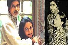 जया को घूमाने के लिए अमिताभ के पिता ने रखी थी शर्त, शादी...