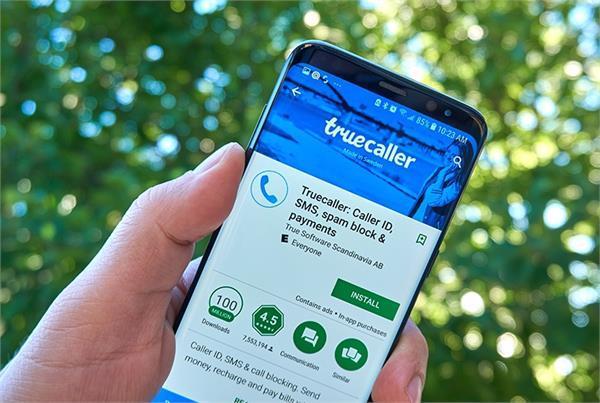 WhatsApp को टक्कर देगी Truecaller की यह नई सर्विस