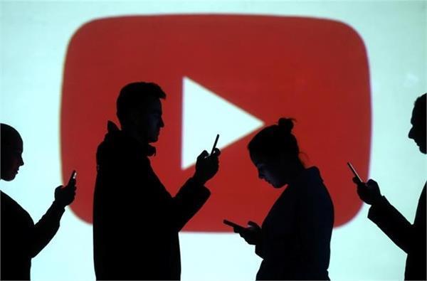 दबाव के आगे झुकी YouTube, बदल सकती है अपनी हरासमैंट पालिसीज़