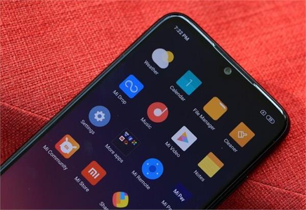 Xiaomi स्मार्टफोन खरीदने की सोच रहें हैं तो पहले पढ़ें यह पूरी खबर
