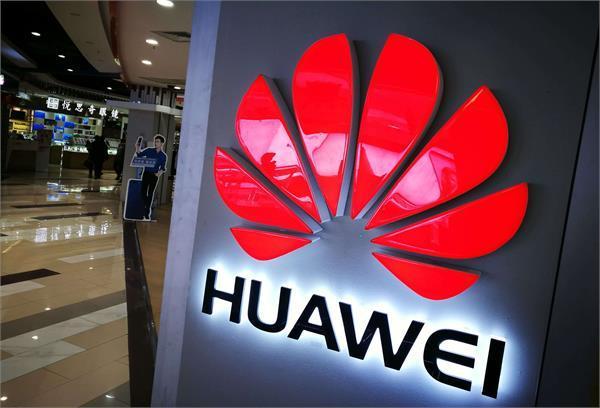 गूगल ने दी चेतावनी, Huawei Ban से वाइट हाउस को है सिक्योरिटी रिस्क