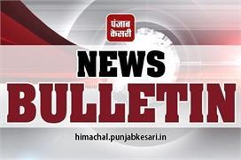 अब नड्डा-मोदी की जोड़ी होगी हिट, जम्मू-कश्मीर में शहीद हुआ...