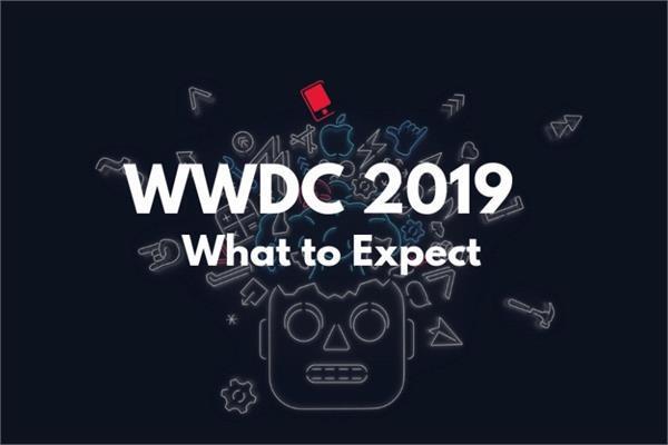 WWDC 2019: 3 जून से शुरू होगी एप्पल की वार्षिक डिवैल्पर कॉन्फ्रेंस