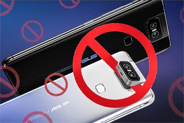 Asus को लगा बड़ा झटका, दिल्ली हाई कोर्ट ने लगाई जेनफोन की बिक्री पर रोक