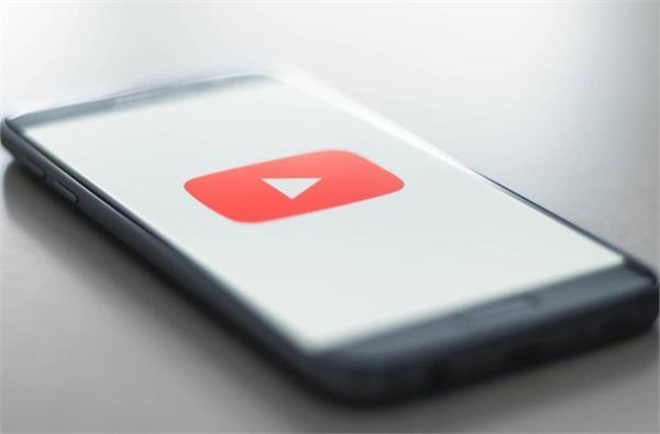 YouTube में गायब हो सकता है कमेंट सैक्शन, भद्दे कमैंट्स पर कम्पनी लेगी एक्शन