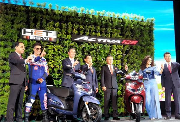 Honda ने BS VI इंजन के साथ पेश की नई Activa 125, जानें खूबियां