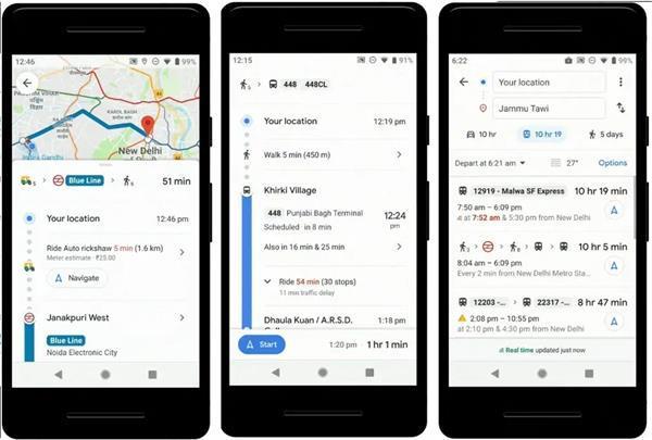 Google maps के जरिए आसानी से चैक कर सकेंगे ट्रेन का लाइव स्टेटस