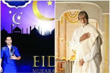 Eid Al Fitr: बॉलीवुड सेलेब्स ने इस अंदाज में दी फैंस की ईद...