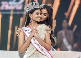 Femina Miss India 2019: राजस्थान की सुमन के सिर सजा जीत का...