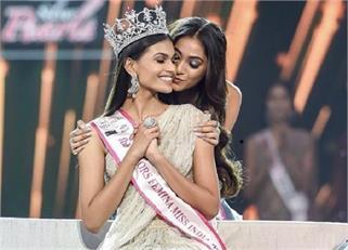 Femina Miss India 2019: राजस्थान की...