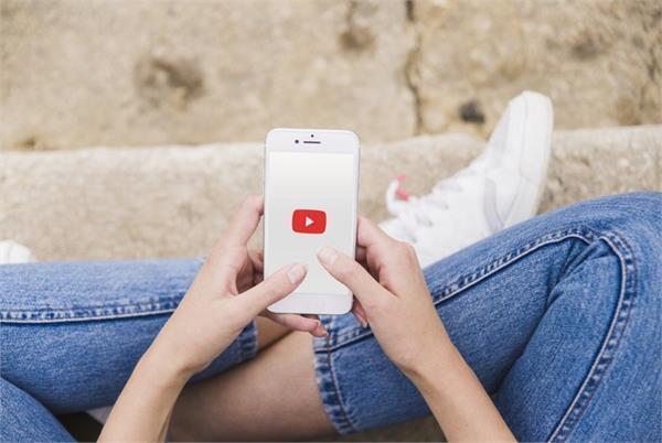 बच्चों की प्राइवेसी को लेकर YouTube पर शुरू हुई investigation