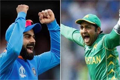 cwc 19