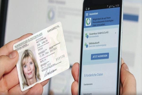 अब आपका iPhone बन जाएगा पासपोर्ट और ID कार्ड!