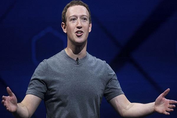 Facebook ने पेश की अपनी करेंसी Libra, Paytm और Google pay की बढ़ेगी टेंशन