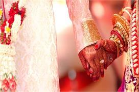 भारत में घट रहा है अरेंज मैरिज का चलन, लड़का-लड़की की...