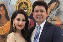 माधुरी दीक्षित ने मजबूरी में की थी श्रीराम नेने से शादी,...