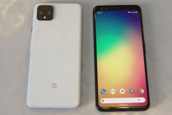 गूगल ने pixel 4 फ़ोन में की इन फीचर्स की पुष्टि